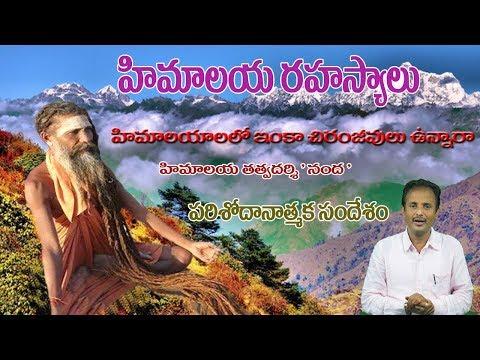 Himalaya vignanam Episode - 01