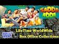 SADDA ADDA Bollywood Movie LifeTime WorldWide Box Office Collections Verdict Hit or Flop