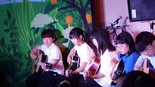 단체 공연