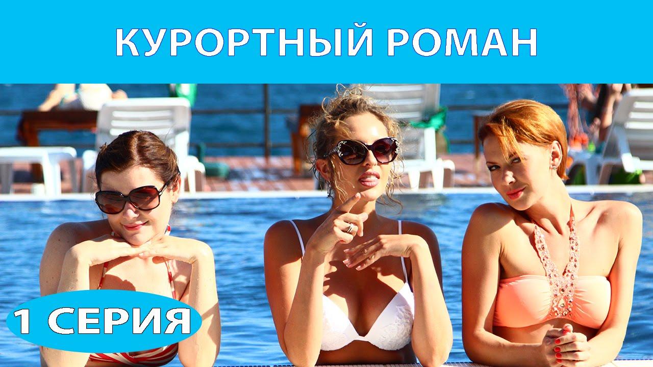 na-kurorte-russkoe-zheni-izmenyayut-onlayn-ochen-zhestkiy-seks-porno-foto
