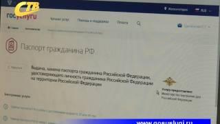 Круглый стол 6 октября Миграционные услуги в Крыму