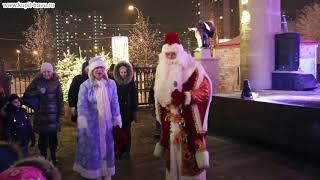 Скачать Дед мороз снегурочка поздравляют детей взрослых поют новогодние песни водят хоровод загадки
