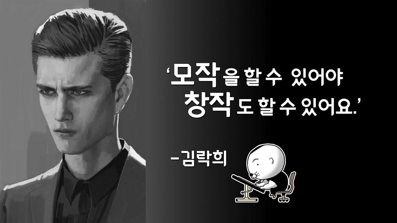 김락희의 그림 방송