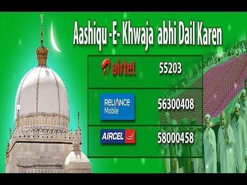 Dargah Hazrat Khwaza Garib Nawaz history...