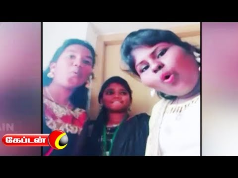 Sooparappu | கேப்டன் டிவி | | 25.02.2019 | #captaintv #tiktok #musically   Like: https://www.facebook.com/CaptainTelevision/ Follow: https://twitter.com/captainnewstv Web:  http://www.captainmedia.in  About Captain TV  Captain TV, a standalone Tamil General Entertainment Satellite Television Channel was launched on April 14 2010. Equipped with latest technical Infrastructure to reach the Global Tamil Population A complete entertainment and current affairs channel which emphasison • Social Awareness • Uplifting of Youth • Women development Socially and Economically • Enlighten the social causes and effects and cover all other public views  Our vision is to be recognized as the world's leading Tamil Entrainment, News  and Current Affairs media network most trusted, reaching people without any barriers.  Our mission is to deliver informative, educative and entertainment content to the world Tamil populations which inspires people through Engaging talented, creative and spirited people. Reaching deeper, broader and closer with our content, platforms and interactions. Rebalancing Tamil Media by representing the diversity and humanity of the world. Being a hope to the voiceless. Achieving outstanding results efficiently.