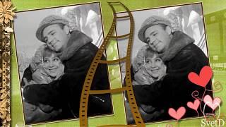 Ретро кино - ко Дню всех влюбленных