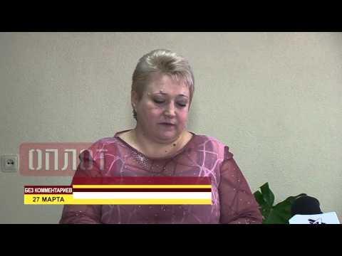 Пенсии в ДНР: вопросы и ответы » Спутник Новороссии