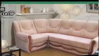 Мягкая мебель ( фабрика