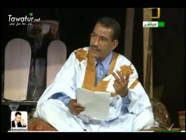 الخيمة الرمضانية مع الدكتور محمد ولد ودَّادي