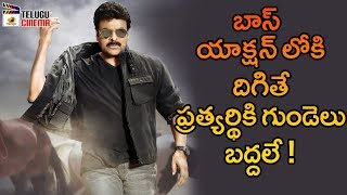 tollywood latest updates