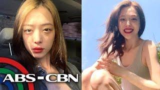 Korean Actress At Kpop Star Na Si Sulli, Natagpuang Patay | UKG