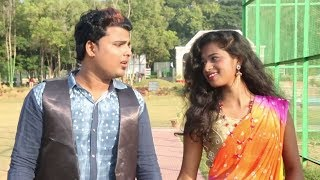 Dard Bada Satayela | HD New Nagpuri Video Song 2017 | Avishek Mukhi | Pankaj and Nimmi | Raj Anand