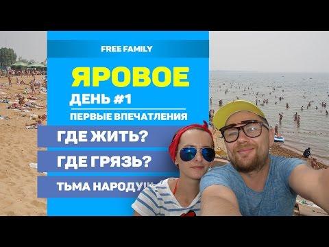 знакомства в новосибирске семейные пары для секса