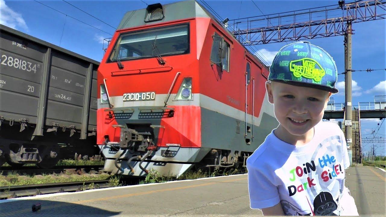 Смотрим поезда Видео про поезда для детей Железная дорога и поезда