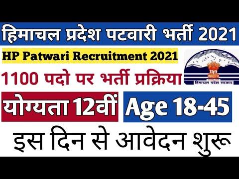 पटवारी भर्ती 2021|HP Patwari Recruitment 2021|#Patwaribharti2021|#hpgovtjob|#govtjobhp