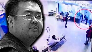 Kim Jong Nam Killing Caught on CCTV Camera