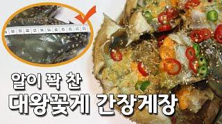 [2탄]알이 꽉찬 대왕 암꽃게 간장게장 만들어 먹기!