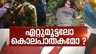 NEWS HOUR 26/11/16 Nilambur incident: encounter or fake killing? NEWS HOUR DEBATE 26th NOV 2016