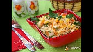 Салат с корнем сельдерея, морковью и кукурузой Диетические блюда