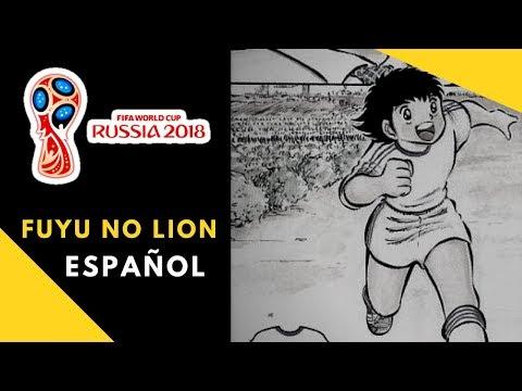 [Cover en Español] Captain Tsubasa ED 1
