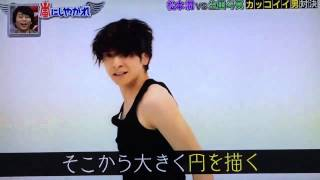 嵐にしやがれ 生田斗真のシャツの脱ぎ方です。