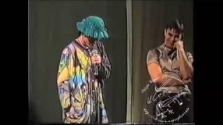 Иванушки International - Малина (Рязань, 07.05.1997)