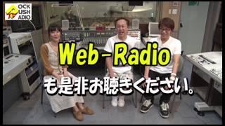 「ロックラッシュレディオ」にアツシ&カタル登場! http://www.tk1.co....