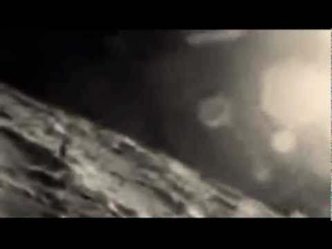Азан на Луне