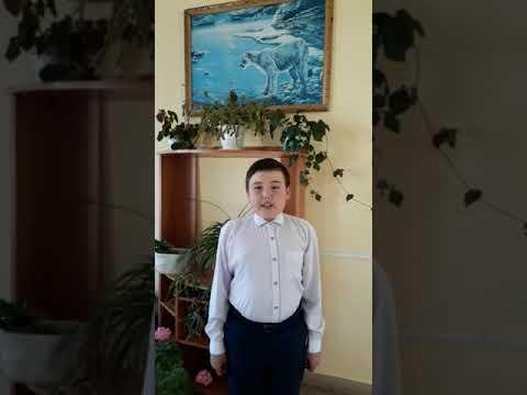 Ученик Баймакского лицея-интерната Рияз Байзигитов поздравляет Днём защиты детей