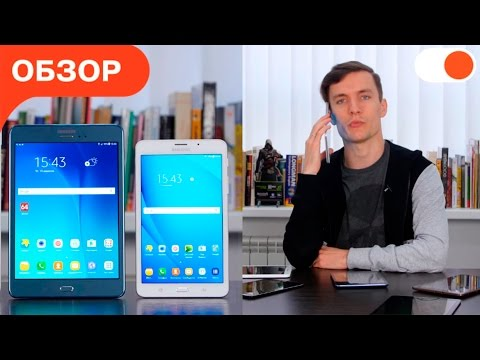 Разбираемся в планшетах Samsung: линейки Galaxy Tab S, A и E