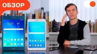 видео Отзыв плюс характеристики Samsung Galaxy Tab E