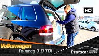 Осматриваем VW Touareg в Германии.