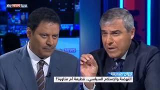 النهضة والإسلام السياسي.. قطيعة أم مناورة؟