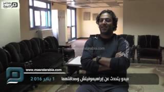 مصر العربية | ميدو يتحدث عن إبراهيموفيتش وصداقتهما