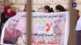 وقفة تضامنية مع الأسير أحمد زهران دعما لإضرابه المفتوح عن الطعام منذ 86 يوما (17-12-2019)