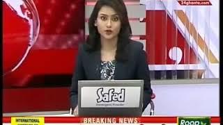 New Tariff News (bengali)