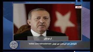 """برنامج الطبعة الأولى المسلماني: """"فتح الله جولن"""" يهاجم """"أردوغان"""" والإنقلاب معا"""