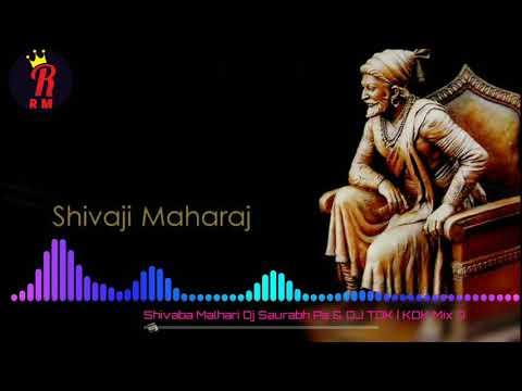 Shivaba Malhari  Bass Boosted Dj Saurabh Ps _ Dj Tdk _ Kdk Mix D