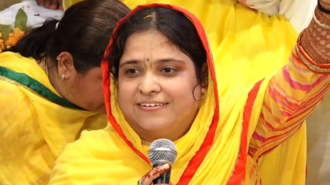 Poonam Didi New Bhajan Vrindavan Chittiya Pavage Dil Le Gaya