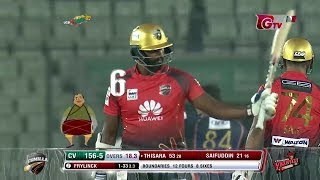 Thisara Perera's 74 Run's Against Chittagong Vikings || 14th Match || Edition 6 || BPL 2019