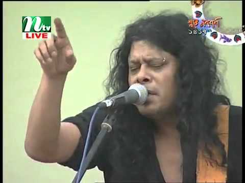 James- Pather Bap-Bangla Video Songs!!!!!!!!!!