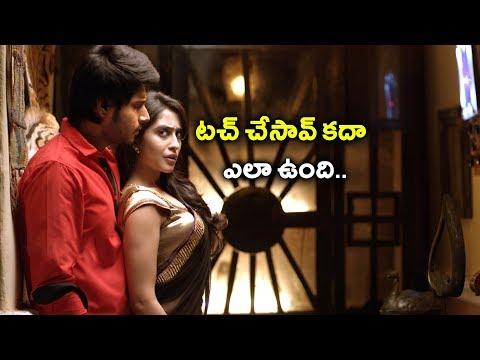 Latest Ragina Comedy Scenes | Latest Telugu Movie Scenes | Volga Videos