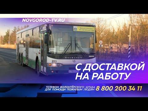 Медиков детской областной больницы на работу утром отвозит специальный автобус