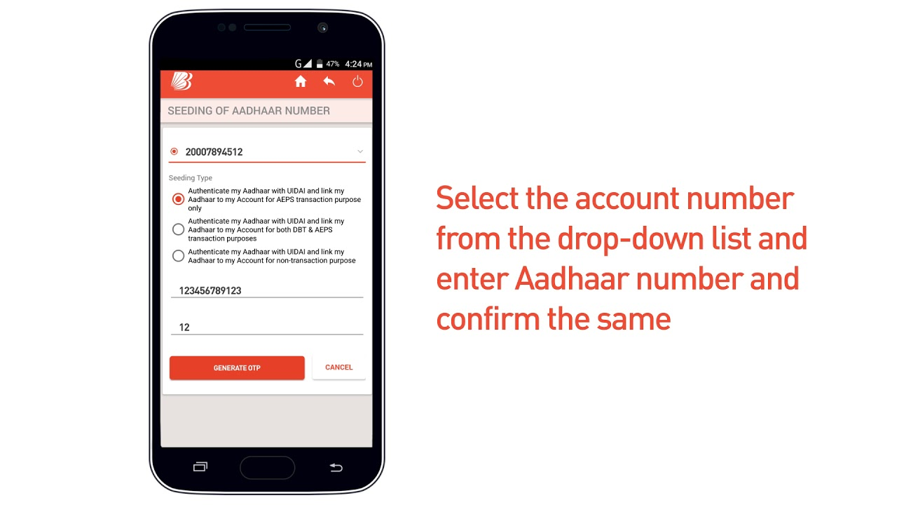 How to update Aadhaar number through Baroda M-Connect Plus #BankofBaroda  Mobile banking application