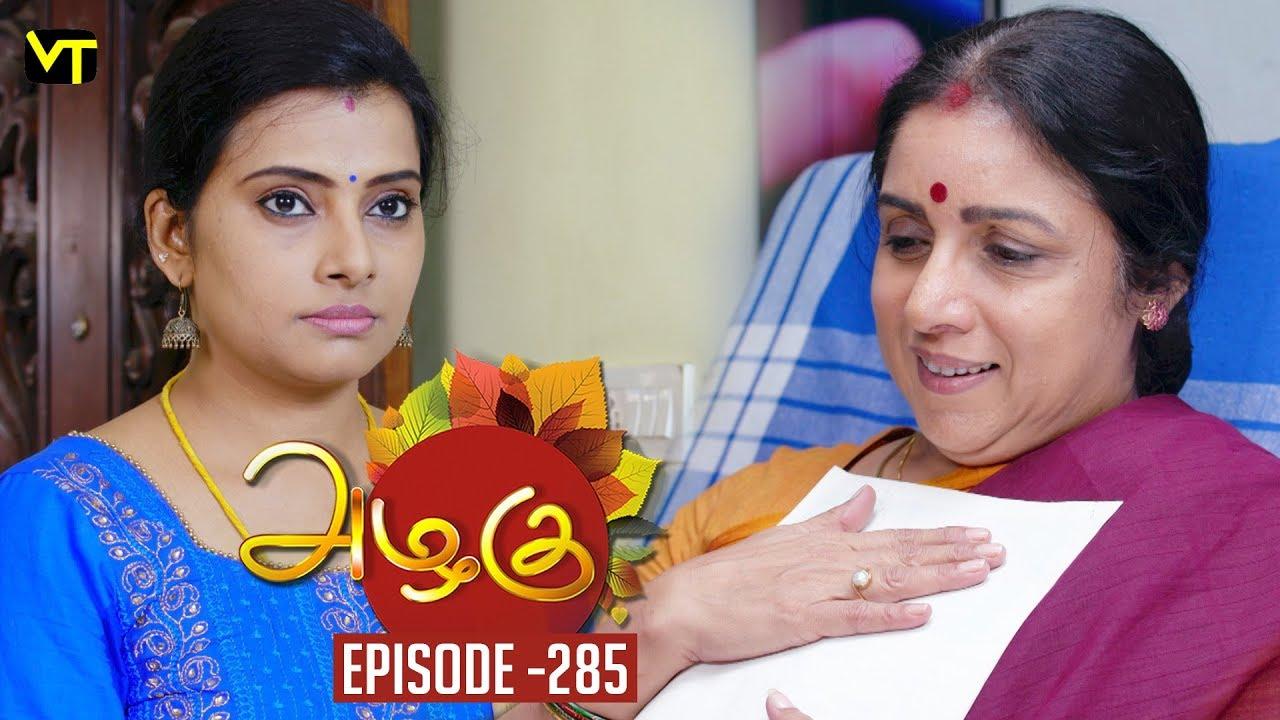 Azhagu - Tamil Serial | அழகு | Episode 285 | Sun TV Serials | 25 Oct 2018 |  Revathy | Vision Time