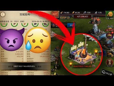 Clash Of Kings : 1B Power Rallied *shields*+ K1314 WAR