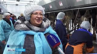 Вести Кузбасс 20.45 от 21.02.2019