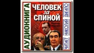 В.Т. Медведев.