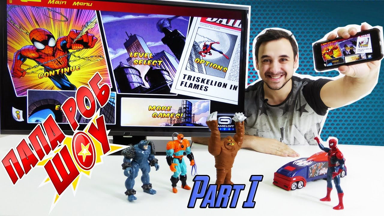 Папа РОБ и Человек Паук. Обзор мобильного приложения Spider Man Unlimited Видео для детей