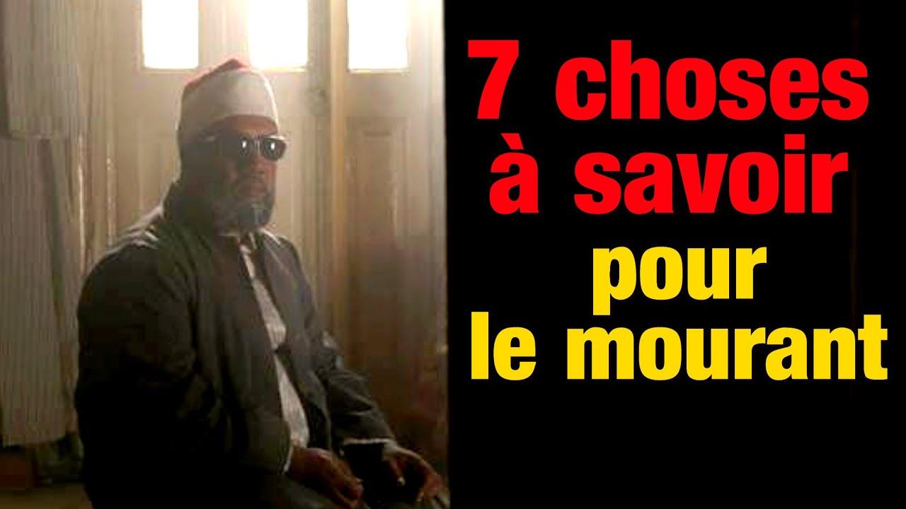 cheikh abdelhamid kichk mp3 gratuit